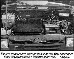 ВАЗ-1111Э: бензином здесь не пахнет!
