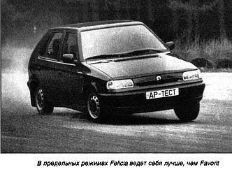 Felicia — новый чешский фаворит
