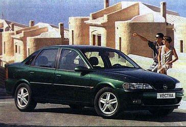 Opel Vectra: смена поколений
