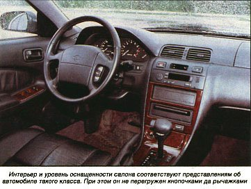 Флагман Nissan швартуется в России