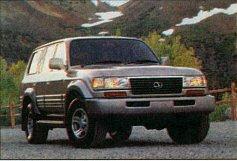 Lexus предлагает джипы