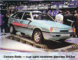 Автосалон в стране банкиров