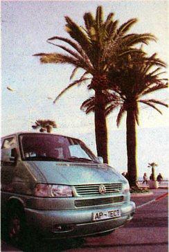 Caravelle на Лазурной берегу