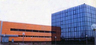 Оранжевый завод в Ферганской долине