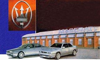 Там, где делают Maserati