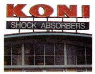 Смешались в кучу Koni, люди...