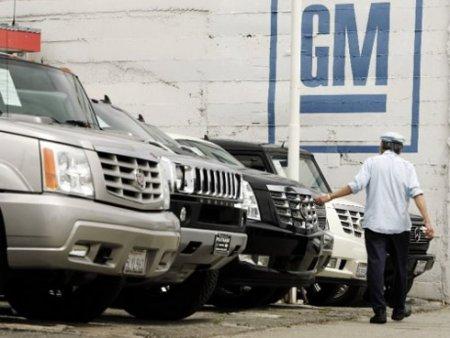Дефектные поставки запчастей для General Motors