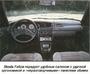 «Народный вагон» по-чешски
