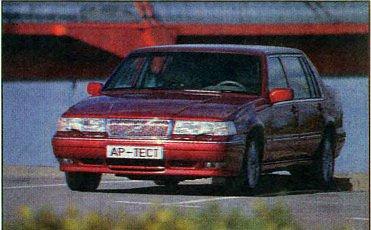 Volvo 960 Royal. Репортаж с заднего сиденья
