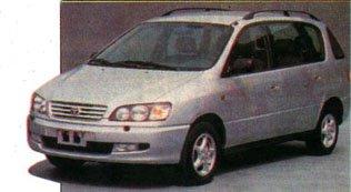 Toyota отправляется на Picnic