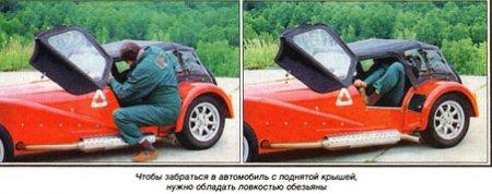 Автомобиль из коробки