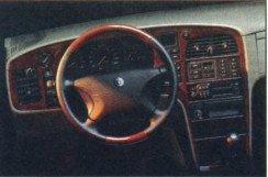 Юбилейный Saab