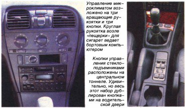 Volvo номер 40