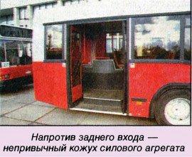Автобусы марки МАЗ