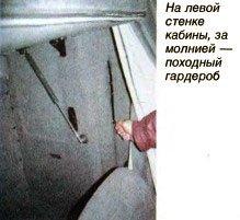 Первый «Супер» из Минска — каким он был