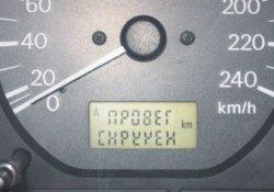 Какие факторы влияют на стоимость автомобиля с пробегом?