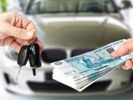 Как забрать автомобиль из автоломбарда?