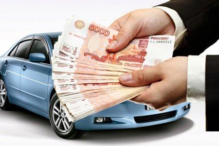 Как взять кредит под залог ПТС автомобиля?