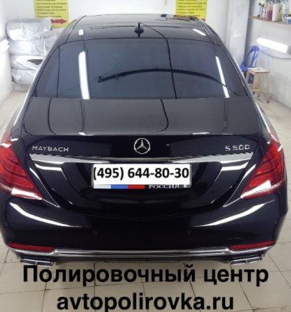Когда нужна полировка кузова автомобиля в Москве?