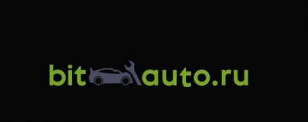 Выкуп автомобилей – современная, популярная услуга